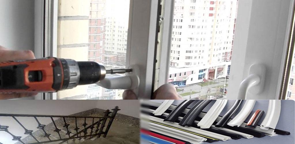 در و پنجره جوشکاری تعمیر نرده حفاظ فلزی